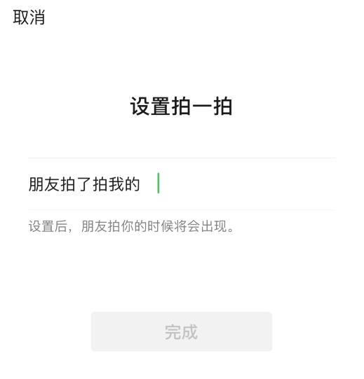 升级到 iOS 14 微信消息无法长按复制?官方已通过更新修复