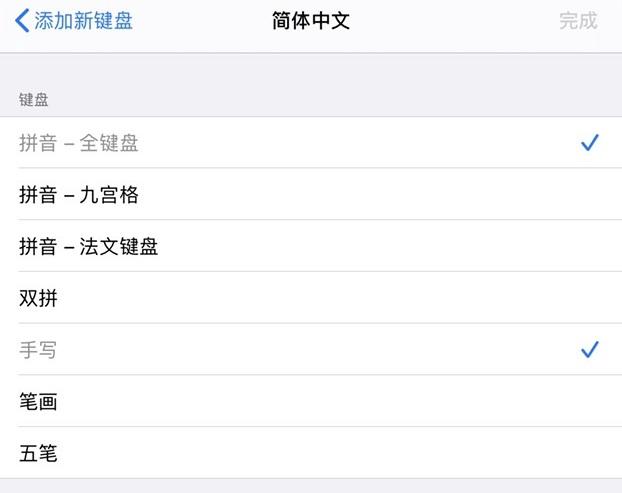 iOS 14 的 5 个细节变化