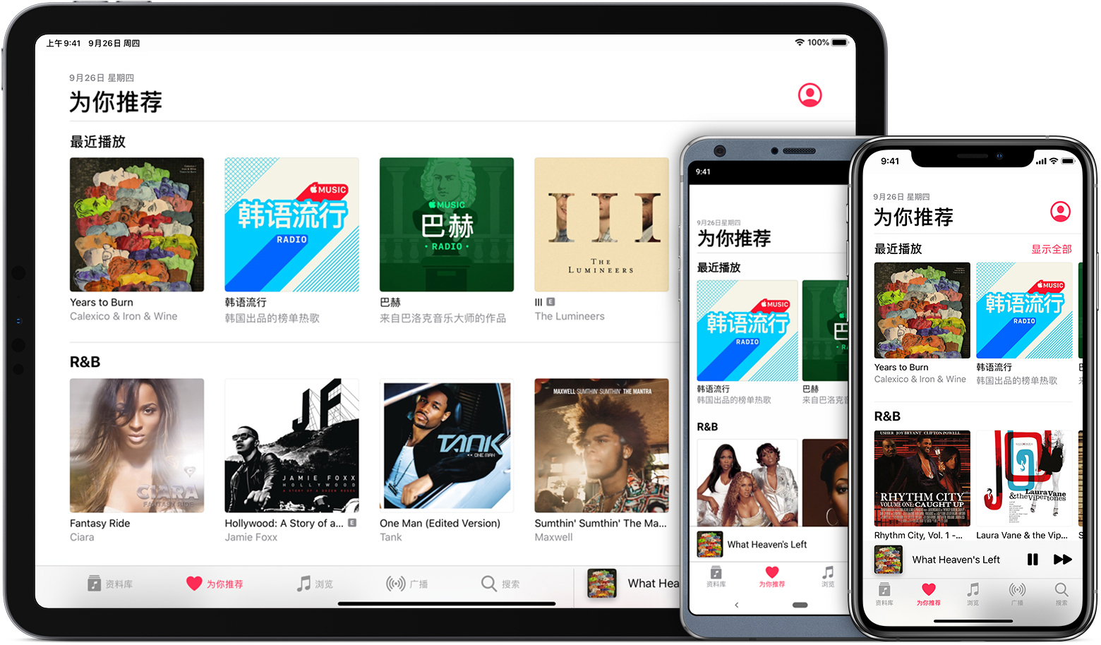 Apple Music 音质怎么样,是无损吗?