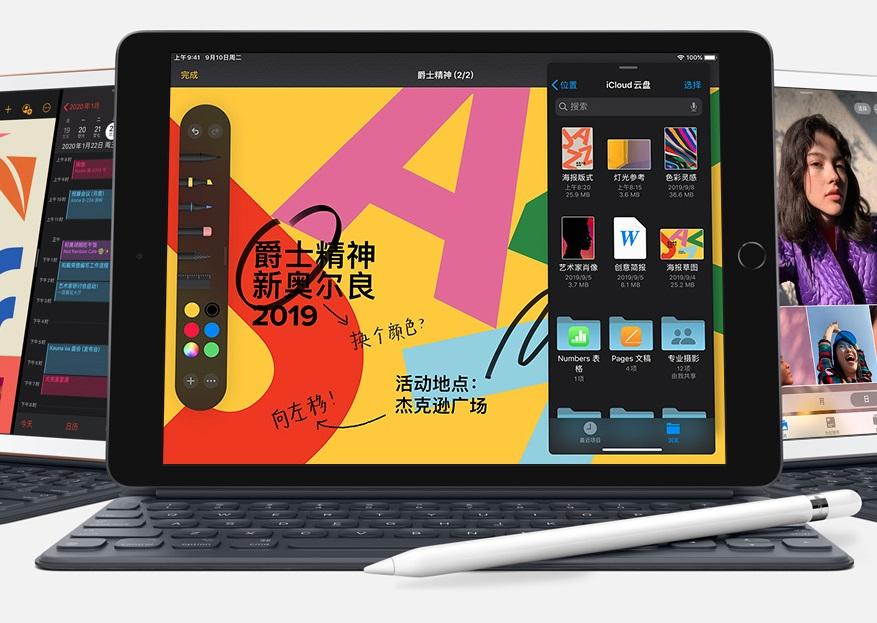 曝苹果明年推出低价 iPad:搭载侧面指纹识别