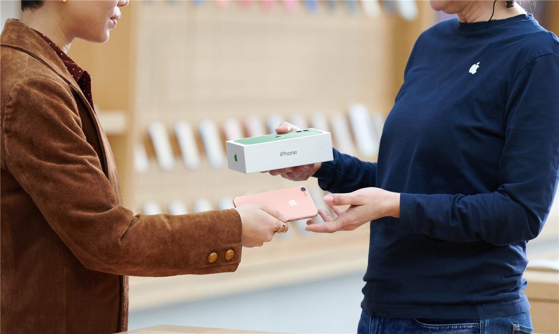 苹果下调以旧换新设备最高估值