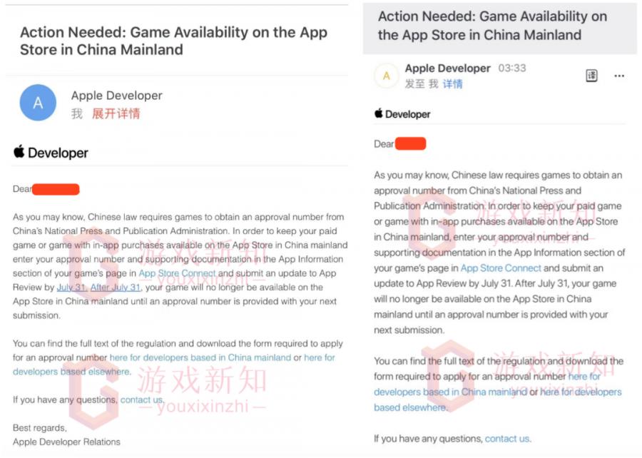 iOS 下架全部无版号游戏,8月1日开始!