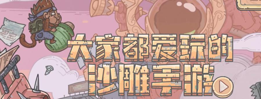 《最强蜗牛》运营分析:这个奇葩放置游戏的乐趣在哪里?