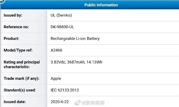 三款新 iPhone 电池通过认证:5.4 英寸 iPhone 12 电池容量仅 2227 mAh