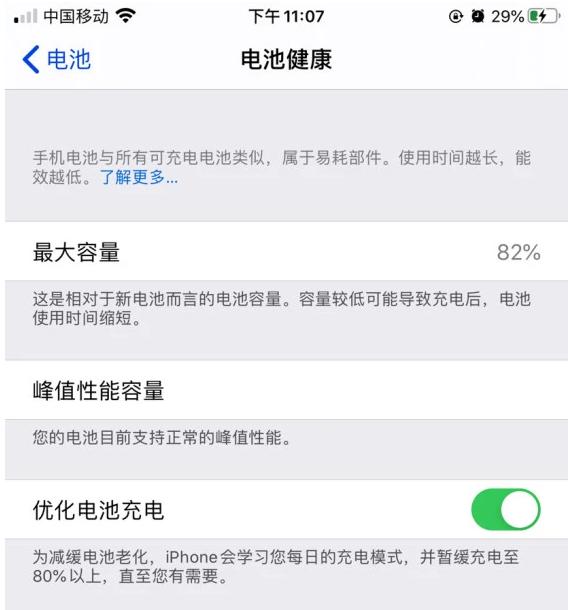 苹果老机型要不要升级iOS14?