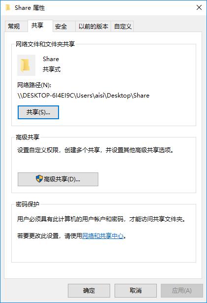 如何在 iPhone 上访问 Windows 的共享文件夹?