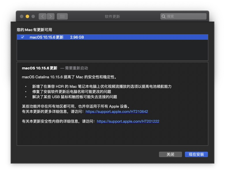 Apple 发布 macOS 10.15.6 正式版,解决 USB 失去连接的问题