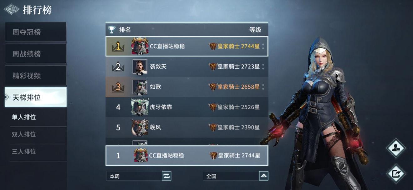 猎手之王 单排段位榜榜一实战总结攻略