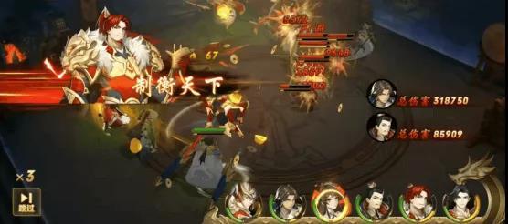 三国游戏王牌IP再显神威,《放开那三国3》畅销榜第6!