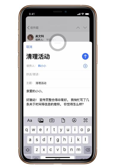 有关 iPhone 的 8 个使用技巧,你都会了吗?