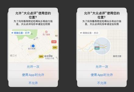 iOS14隐藏小功能汇总