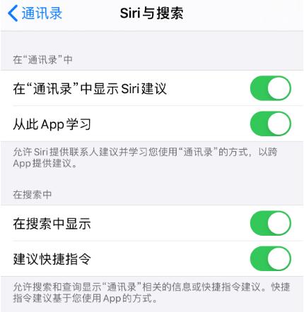 iPhone 小技巧:一键拨打电话