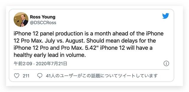 苹果将于 7 月开始生产 iPhone 12 显示屏面板