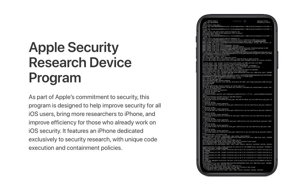 """苹果推出""""安全研究设备计划"""",并提供一台""""特殊"""" 的 iPhone"""