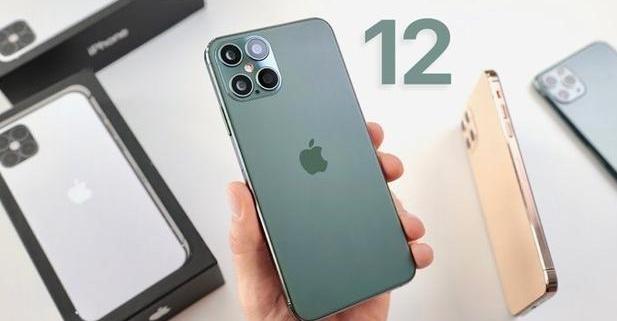 iPhone 12定价多少?iPhone 12采用2.5D屏吗?