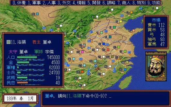 网易出海,中国游戏的顺差逆袭