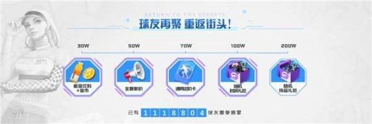 海量福利助阵 《街篮2》全平台首发定档8.19!