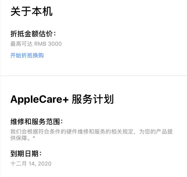 苹果更新 Apple Store 应用:支持对比各款 iPhone
