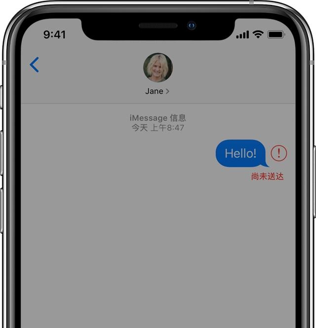 iMessage 无法正常收发的解决办法