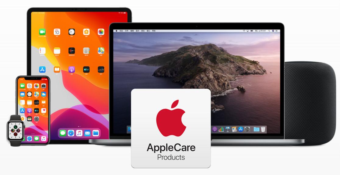 教育优惠活动赠送的 AirPods 可以添加 AppleCare 吗?