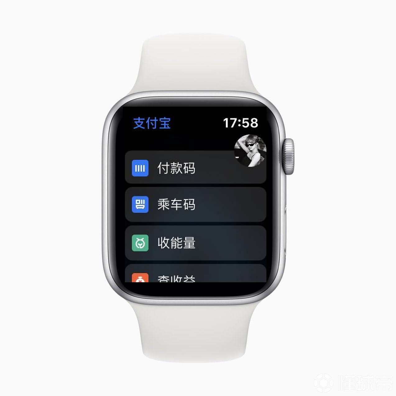 """Apple Watch 支付宝新功能:""""一键收取""""蚂蚁森林能量"""