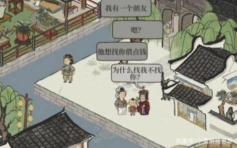 从《中国式家长》到百景图,椰岛游戏的破圈之路