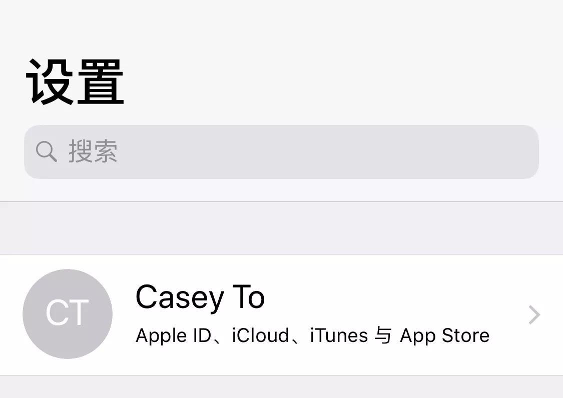 如何为 iPhone、AirPods、Apple Watch 更改设备名称或用户名?