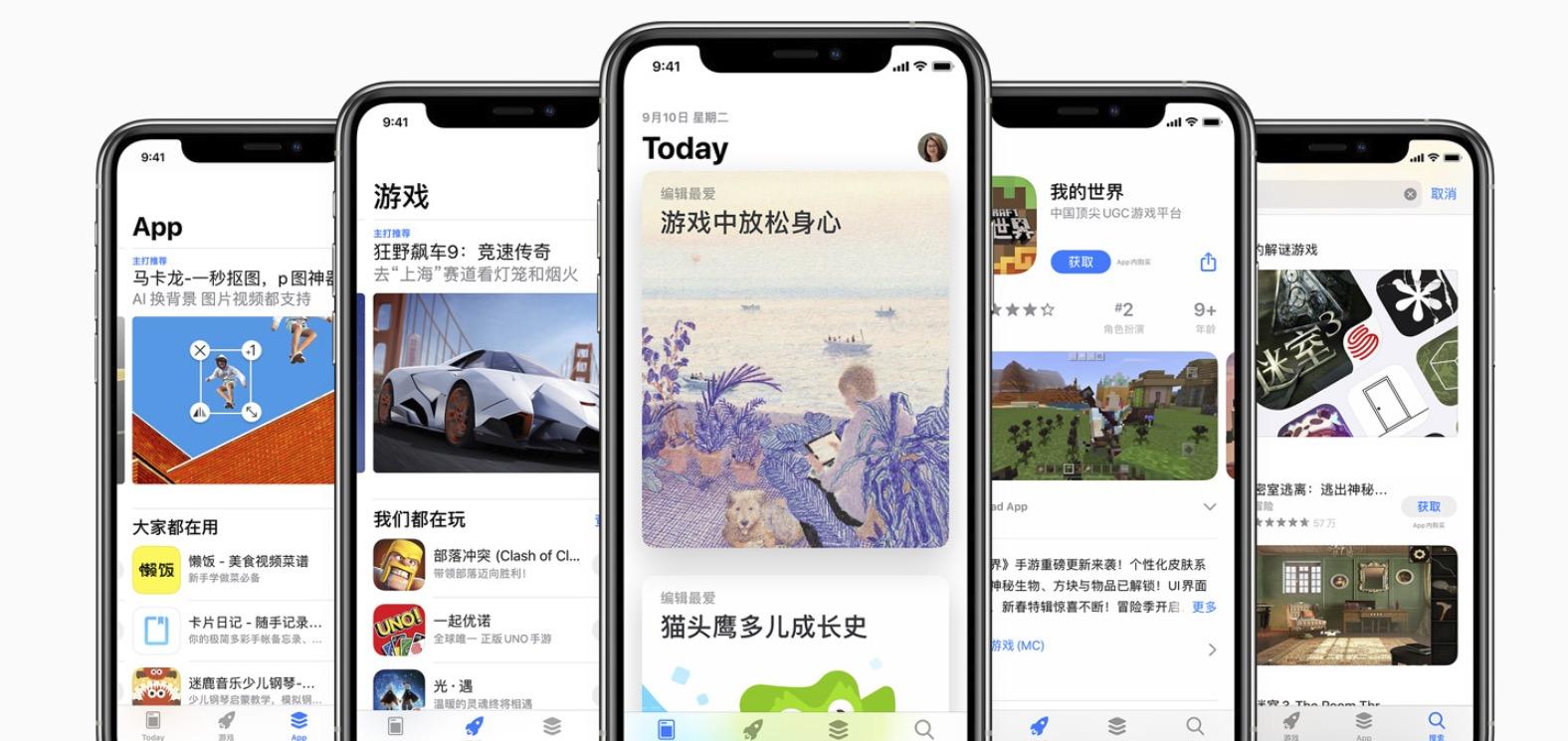 中国区 App Store 下架 29,800 款应用和游戏