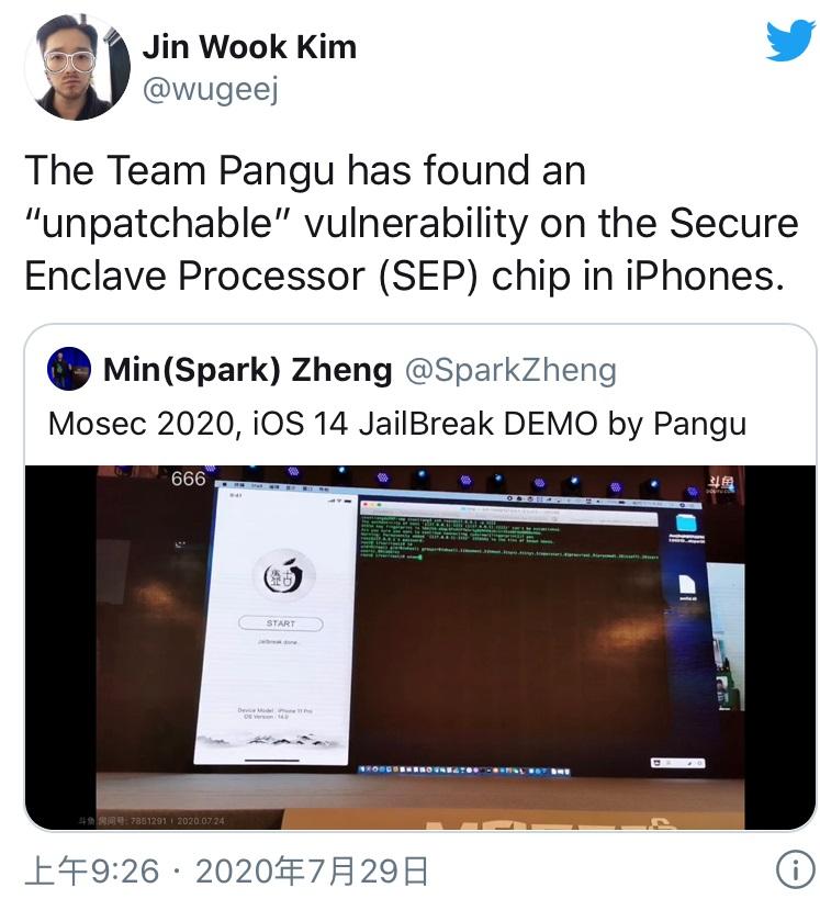 盘古团队发现苹果 Secure Enclave 芯片存在「不可修补」漏洞