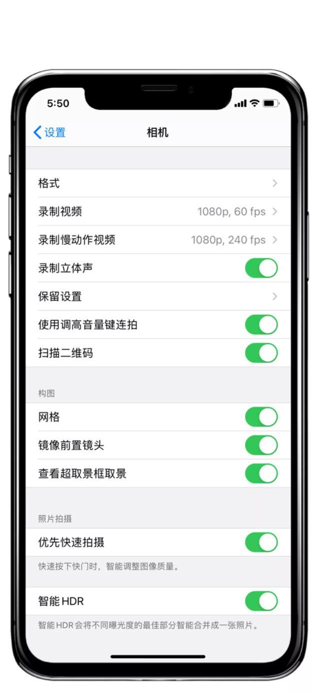 iOS14相机功能有哪些升级?升iOS14后拍照更好了吗?