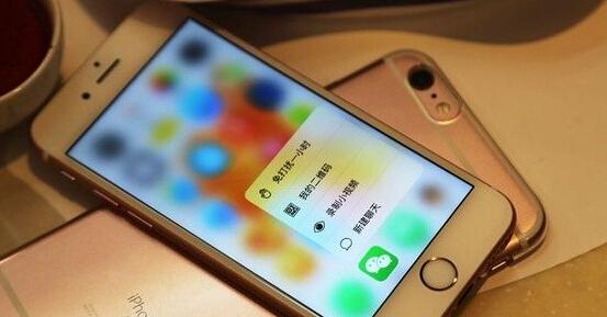 升级iOS 14 Beta 4吗?3D Touch功能已回归