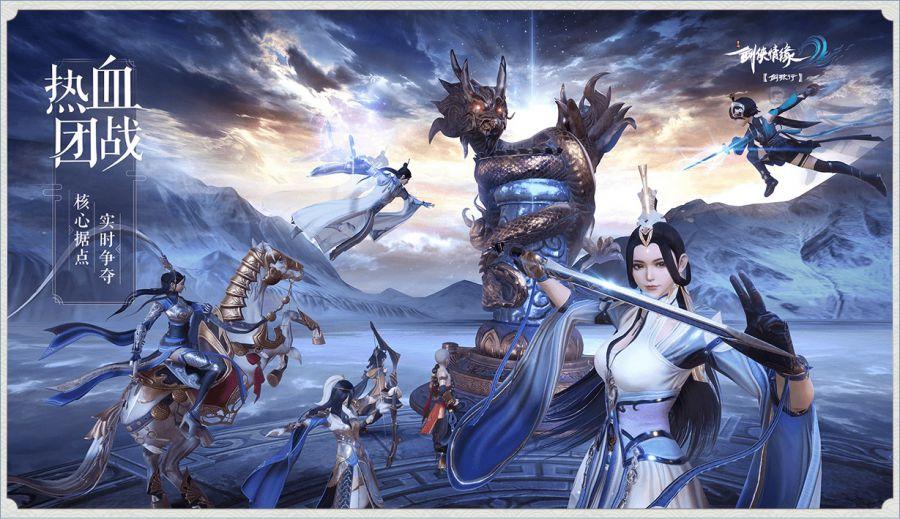 """西山居刘希、郑可:《剑侠情缘2:剑歌行》仅是西山居""""创新""""之路的起点"""