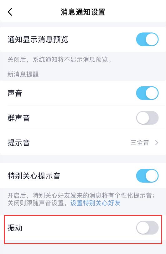 iPhone 突然无故振动是什么情况?