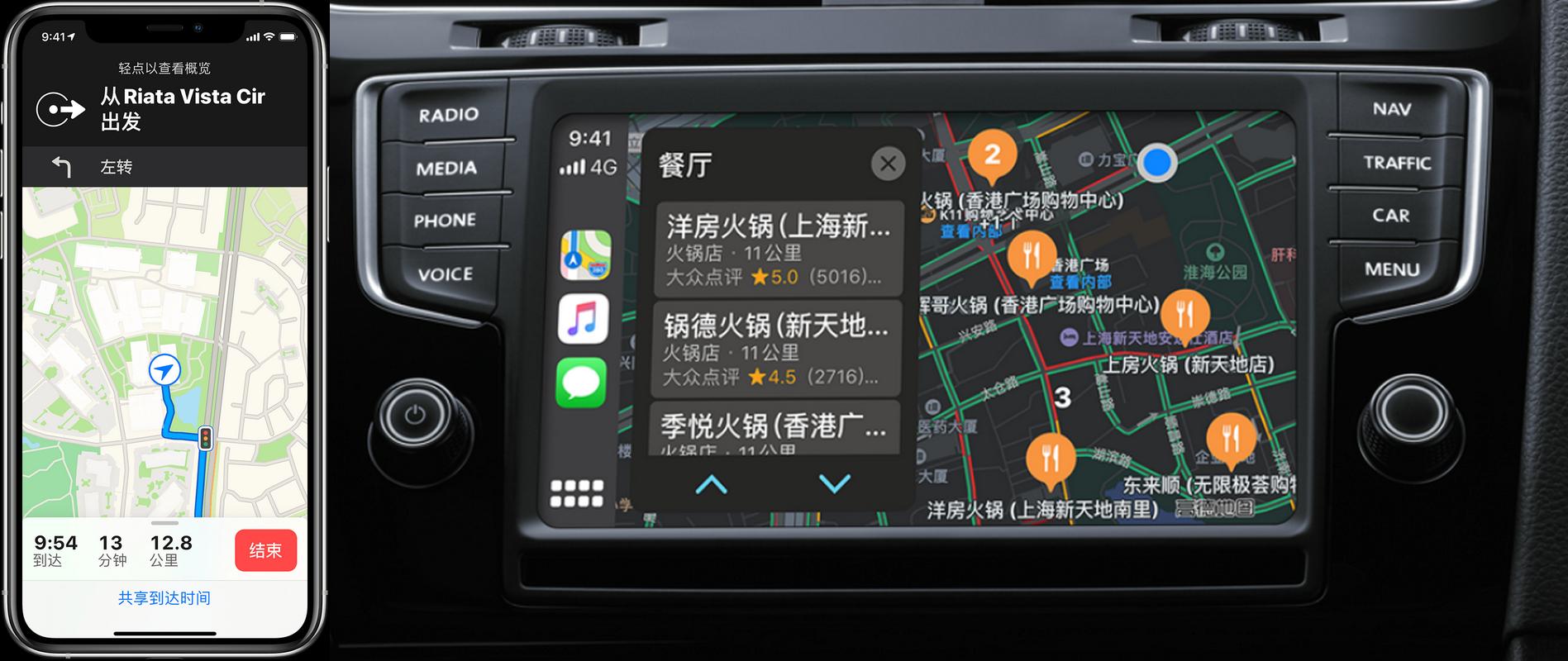 远离山寨软件,使用北斗导航无需第三方 App