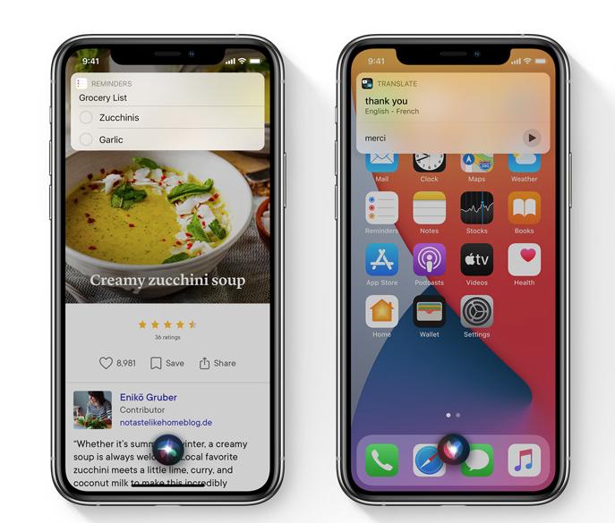 升级 iOS 14 后,为什么 Siri 仍然会全屏显示?