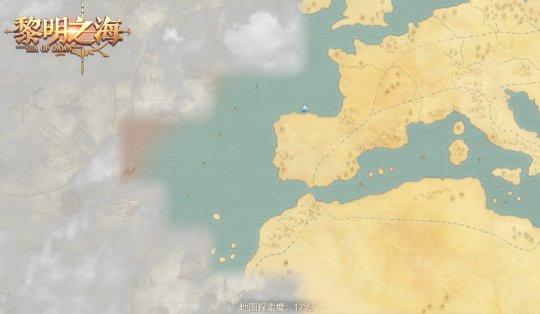 航海冒险MMORPG手游《黎明之海》今日官网上线 公测预约全面开启