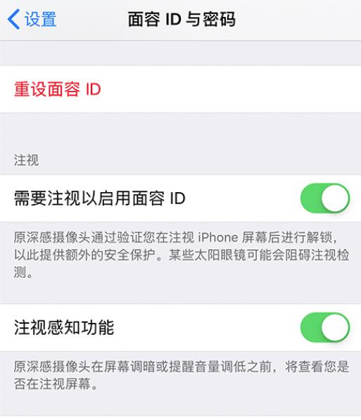 iOS 13 闹钟铃声如何设置?忽大忽小是什么原因?