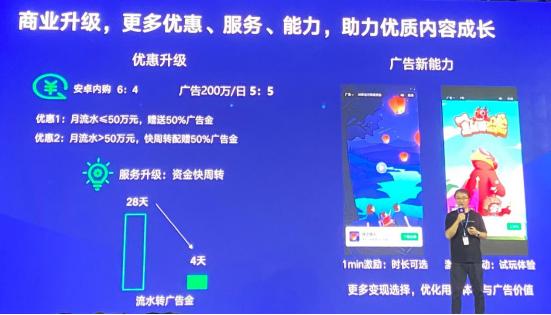 微信李卿:小游戏商业化步入快车道,上半年环比增18%