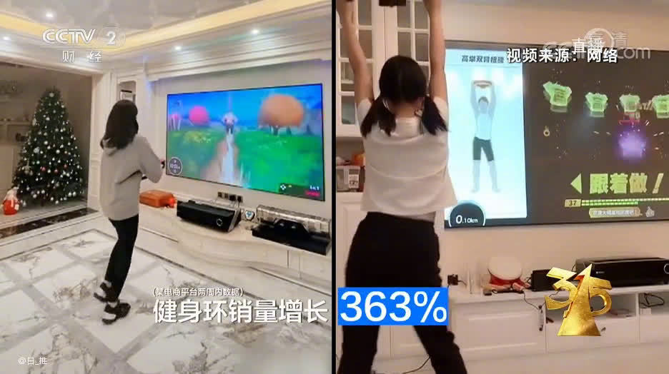 《健身环大冒险》Switch国行版定档9.3,首日预购用户近3万!