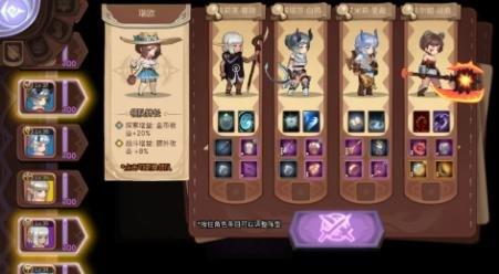 最近超火的Rougelike游戏 《元素方尖》勇夺TapTap双榜第一