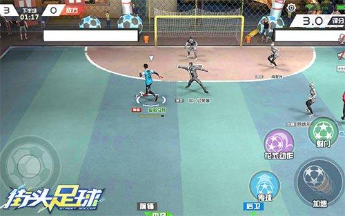 C罗坐阵《街头足球》4V4实时竞技 极限操作热血开踢