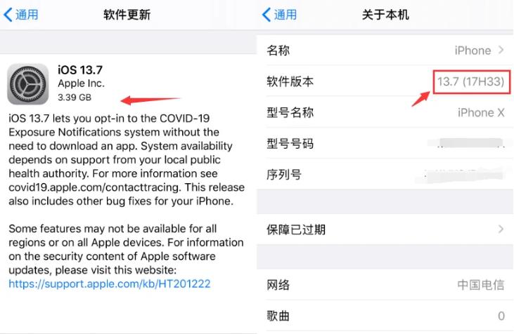 iOS 13.7测试版怎么样?iOS 13.7beta被越狱了吗?