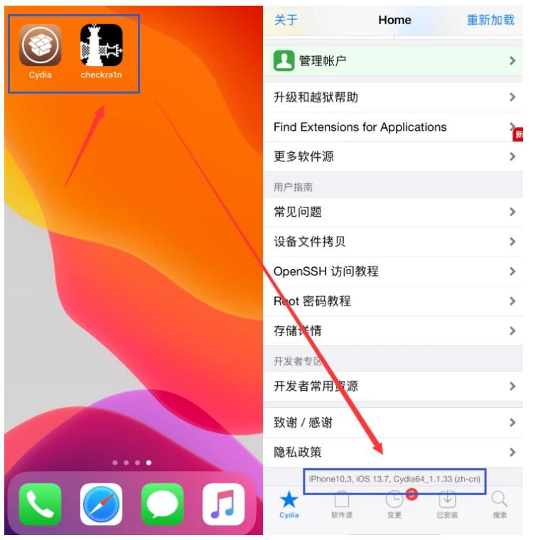 iOS 13.7beta版怎么样? iOS 13.7beta版可以越狱吗?