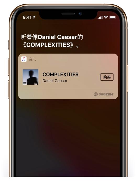 """iOS 14 快捷指令将添加""""音乐竞猜""""新功能"""