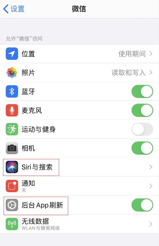 在 iPhone 上如何通过 Siri 发送微信消息?