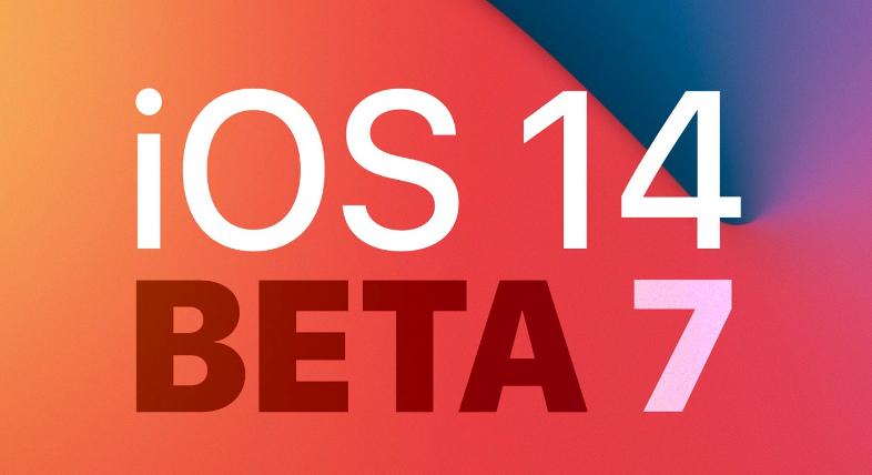 iOS14 beta7更新内容及升级方法教程