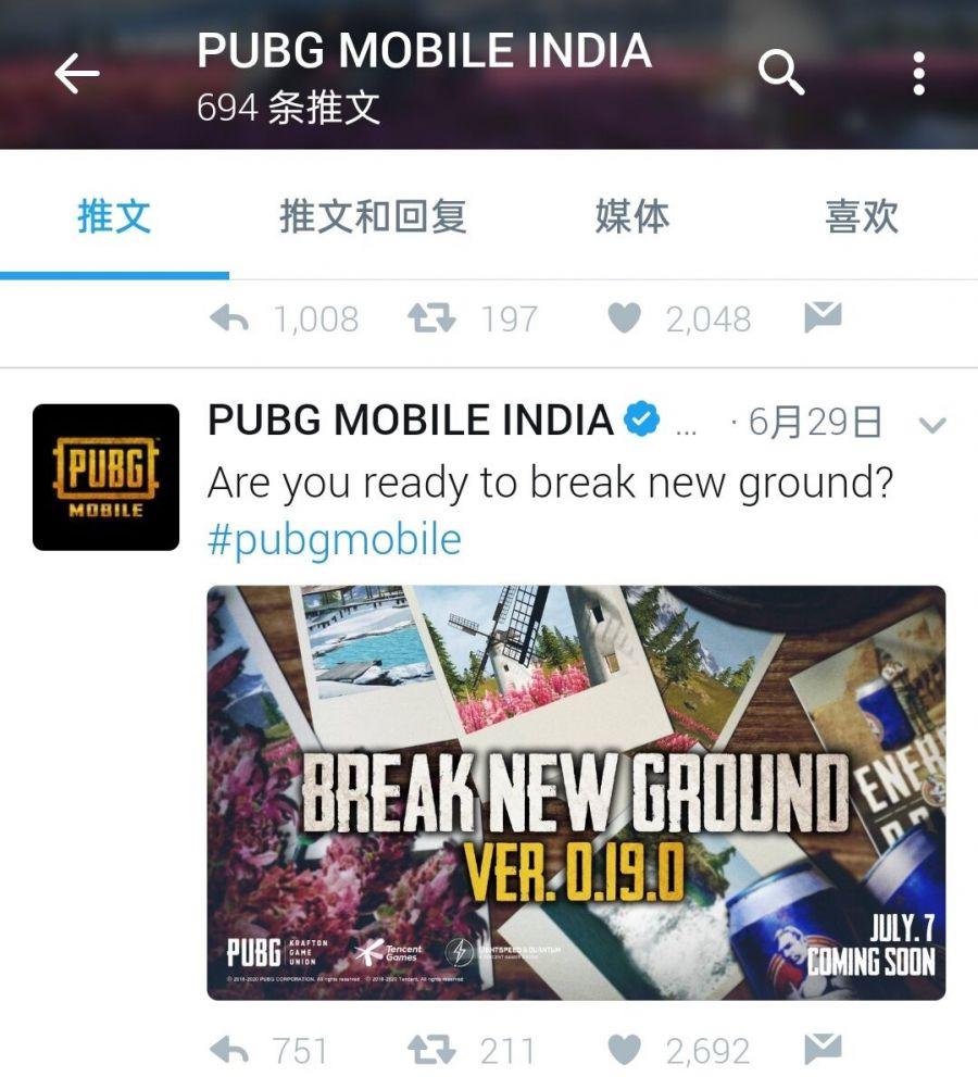 不能玩吃鸡手游,印度玩家刷屏PUBG Mobile脱离腾讯