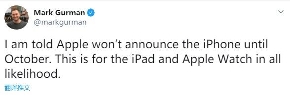 传闻苹果今年将开三场发布会:新 iPhone 12 要等到 10 月