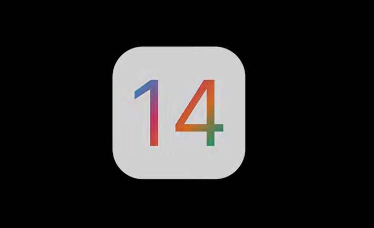哪些机型适合升级iOS14?iOS14值得升级吗?