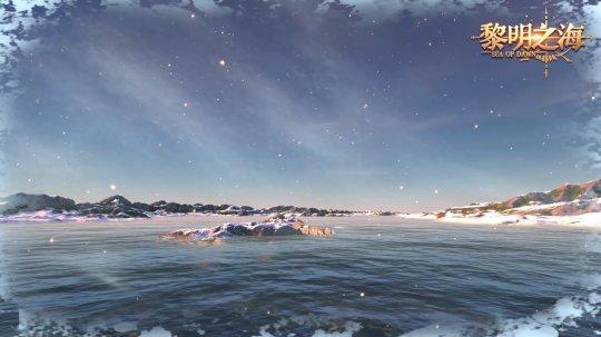 《黎明之海》启航测试定档9月22日 动态天气系统实机演示曝光